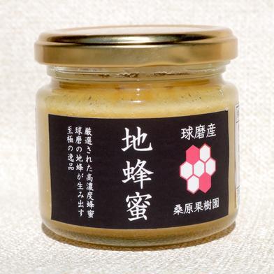 【球磨産】地蜂蜜 非加熱・無添加高濃度日本みつばち蜂蜜 150g 自然薯のくわはら