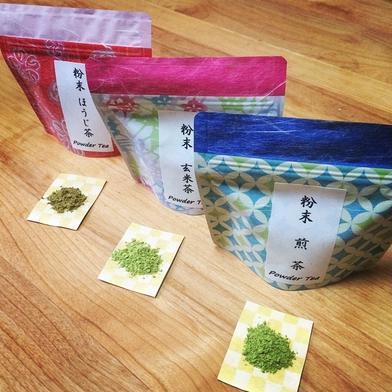 粉末茶 3種類セット 各40g 果物や野菜などのお取り寄せ宅配食材通販産地直送アウル