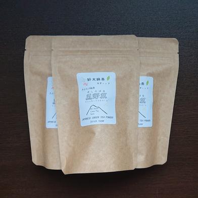 きよたけ銘茶 星野原 粉末緑茶 スティックタイプ 30g(1袋10g(1g×10本)×3袋) キーワード: お試し 通販