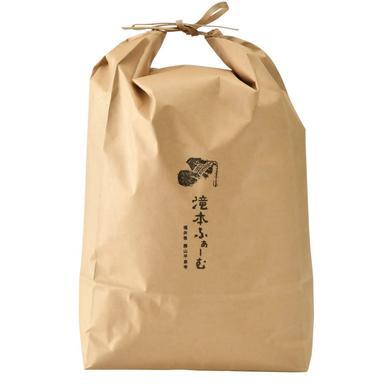滝本米 クラッシック 玄米 30kg 農薬不使用 玄米 化学肥料不使用 特別栽培米 玄米 30kg 果物や野菜などのお取り寄せ宅配食材通販産地直送アウル