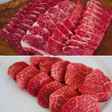 【お試し期間限定価格】セット!焼肉と赤身ステーキ 焼肉450g 赤身ステーキ300g 果物や野菜などのお取り寄せ宅配食材通販産地直送アウル