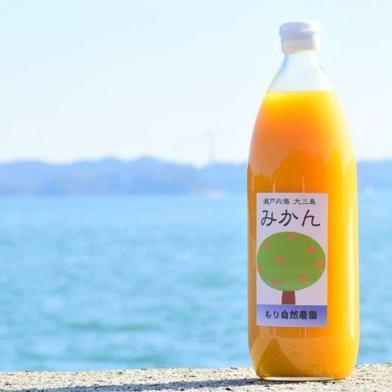 島のみかんジュース(6本セット) 1リットル x 6 本 愛媛県 通販