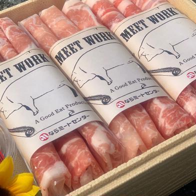 琉球あぐ〜豚しゃぶ・冷しゃぶ用盛り合わせ 800g 奈良県 通販