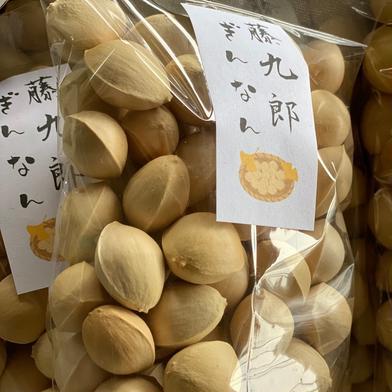 藤九郎ぎんなん 500g 0.5kg 果物(その他果物) 通販