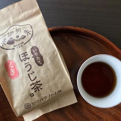 農薬不使用 くきほうじ茶200g ×2 400g お茶(ほうじ茶) 通販