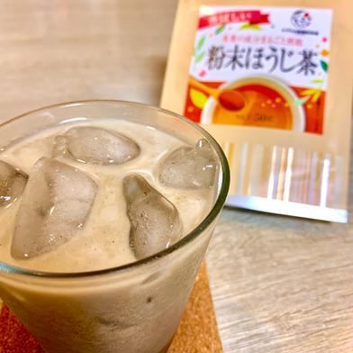 【送料200円込・単品】粉末ほうじ茶50g  静岡 牧之原 50g お茶 通販