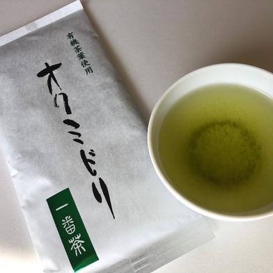 世界緑茶コンテスト銀賞受賞 有機茶葉使用 オクミドリ 100g 静岡県 通販