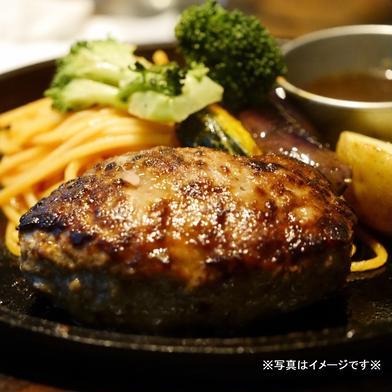 田子牛ハンバーグ(150g×5個入) 150g×5個 青森県 通販