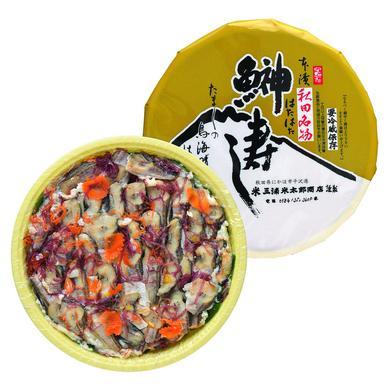 ハタハタ寿し 1㎏ 秋田県 通販