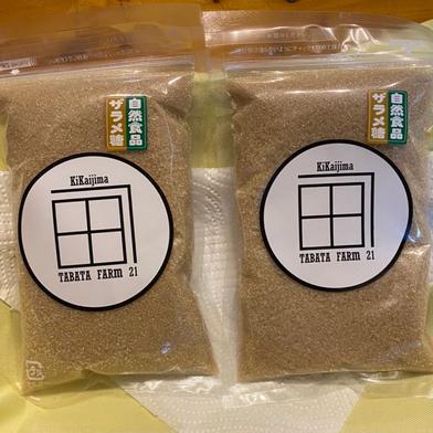 【国産】喜界島産ザラメ糖 200gと200gのセット スマートレター発送 200g+200g  調味料(砂糖) 通販