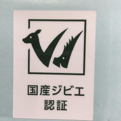 鹿肉ほうとうセット 4人前 肉(セット・詰め合わせ) 通販