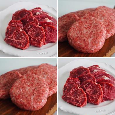【幸せな食卓セット】佐賀県産和牛の煮込み肉とハンバーグ 煮込み400gハンバーグ130g×4 佐賀県 通販