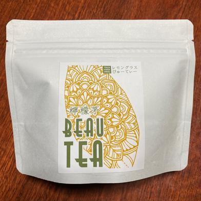 ビューティー そのぎ玉緑茶レモングラス入り❗️ 一袋 70g お茶 通販