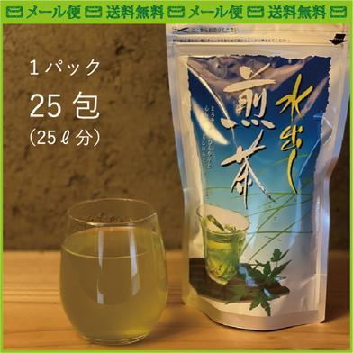 【送料無料】たっぷり飲める水出し煎茶ティーバッグ(約25ℓ分) 5g×25包(約25ℓ分) 果物や野菜などの宅配食材通販産地直送アウル