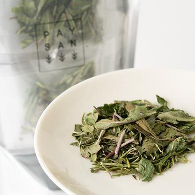 【お茶時間を愛する方へ。】甘い リセットtea(8包入×2個セット) 6.4g×2個 お茶(ハーブティー) 通販