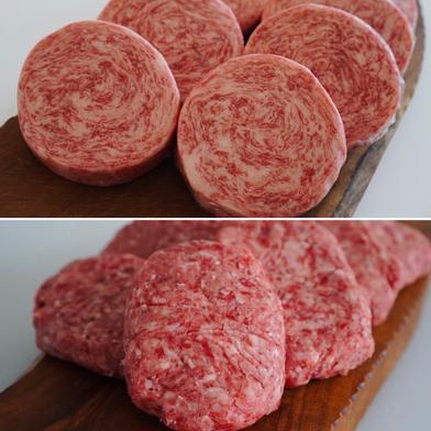 牧場セット!ハンバーグとロールステーキ ハンバーグ130g4つ/ロールステーキ5つ 佐賀県 通販