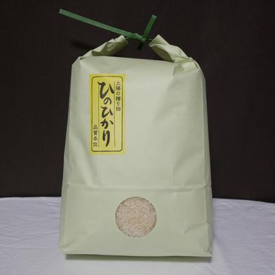 播州姫路 吉田農場 厳選米 5キロ 果物や野菜などの宅配食材通販産地直送アウル