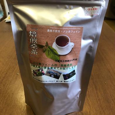 山元夢ファームの焙煎桑茶 3gティーパク25個入り 果物や野菜などの宅配食材通販産地直送アウル