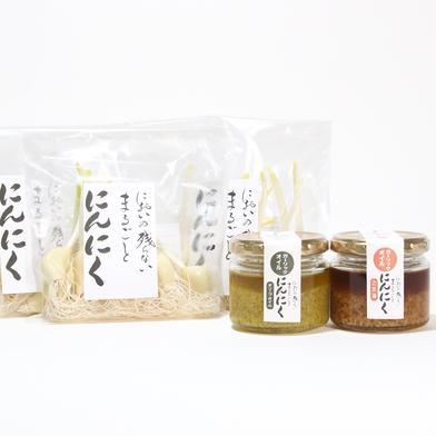 kimataセット まるごとにんにく30個、1瓶90g 野菜(野菜の加工品) 通販
