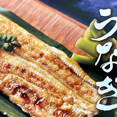 純国産白焼きうなぎ(自家製たれ付き) 白焼きうなぎ2尾(約360g)*自家製タレ30g付き 香川県 通販