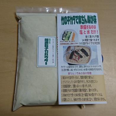 「魔法の粉」 微粒子竹パウダー(300g) 300g 調味料 通販