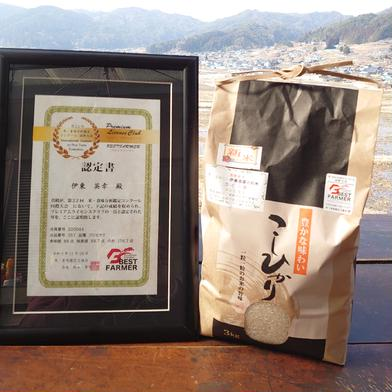雪の米(コシヒカリ) 3kg 長野県 通販