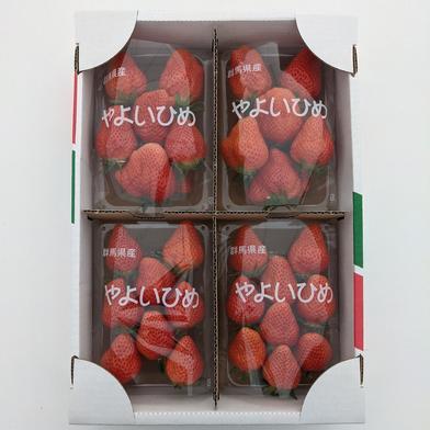 サイズおまかせ!   群馬県産『やよいひめ』 300g×4パック 1.2kg 果物や野菜などの宅配食材通販産地直送アウル