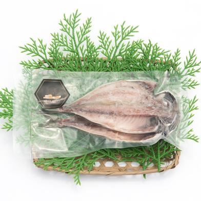 長崎県産アジのひらき(塩漬け)5袋 1袋(2枚または3枚) 食材ジャンル: 加工品 > その他加工品 通販