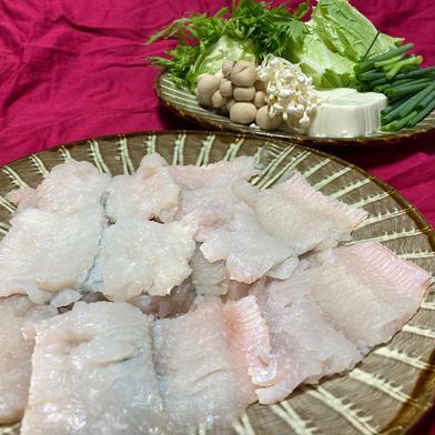 京都料亭の味をご家庭の食卓で❣️ ハモ鍋用切り身460g 460g 魚介類(鱧) 通販