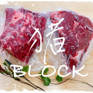 【たっぷり1kg強!】猪のブロック肉詰め合わせ 猪ブロック肉300g〜700g 2パック 計1000g〜1100g 福岡県 通販