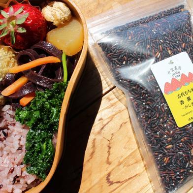 ★徳用★美味古代餅米 香紫米(800g) 800g(400g☓2) 千空農園(ちそらのうえん)