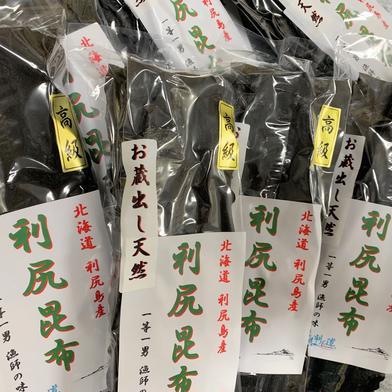 蔵出し天然利尻昆布 100g×8 魚介類(海藻) 通販