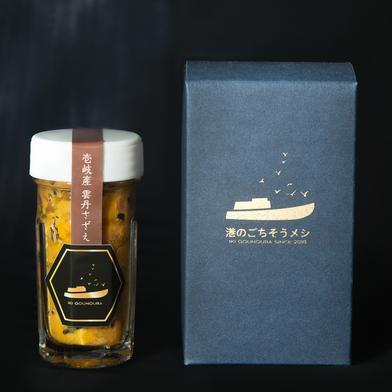 壱岐産 さざえ雲丹 3本 70g 食材ジャンル: 加工品 > その他加工品 通販