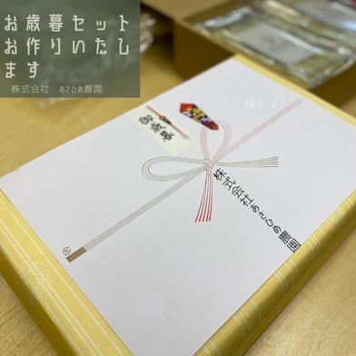 🎁あさひめ生うどんお歳暮ギフトセット(ジェノベソース付き)🎁 1.8kg 加工品(麺類) 通販