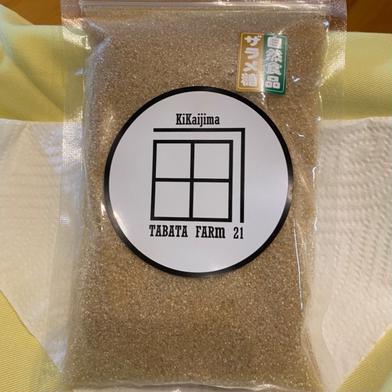【国産】喜界島産ザラメ糖 300g  スマートレター発送 300g  調味料(砂糖) 通販