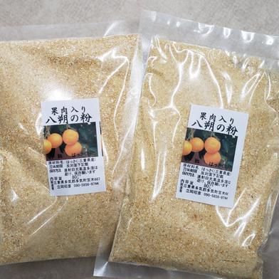 はっさく粉 80㌘×3袋 食材ジャンル: 加工品 > その他加工品 通販