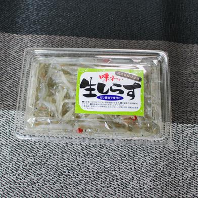 【特製のタレで味付け】味わい生シラス 100g×5パック 魚介類(しらす) 通販