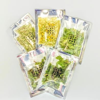 【飲み比べ】シングルハーブティーセット 5種(各2包)  0.8g×10包 お茶(ハーブティー) 通販