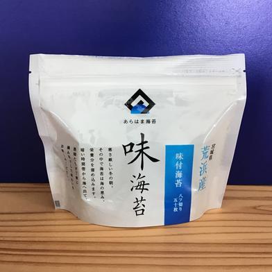 自慢の<甘辛> 「味海苔八つ切り」 5袋 50枚/袋 宮城県 通販