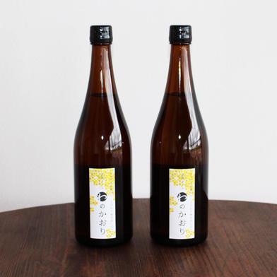 大木町産「わのかおり」プレミアムピュアオイル 650g×2本 調味料(油) 通販