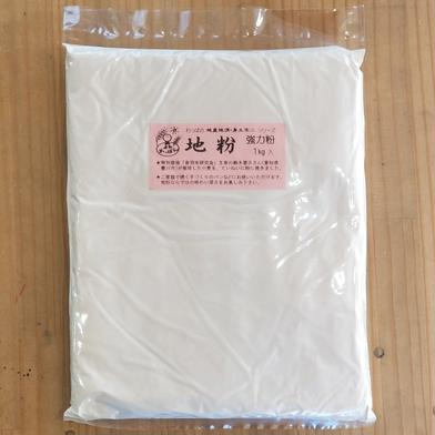 小麦粉 ゆめあかり(強力粉)ホームベーカリで焼けます 1キロ 愛知県 通販