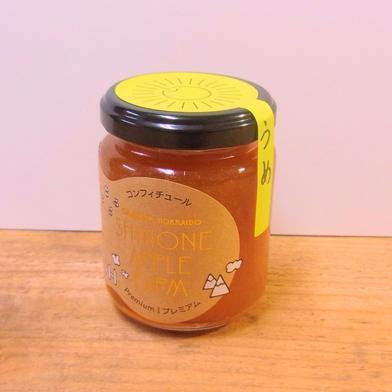 濃厚! 完熟梅のコンフィチュール 150g 果物や野菜などの宅配食材通販産地直送アウル
