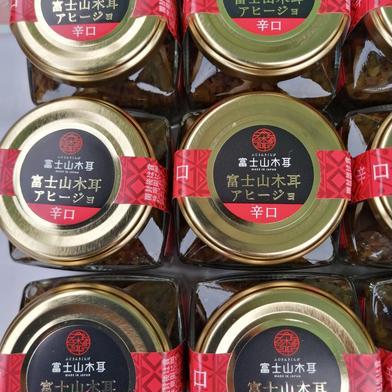 富士山木耳アヒージョ3パック 食材ジャンル: 加工品 > その他加工品 通販