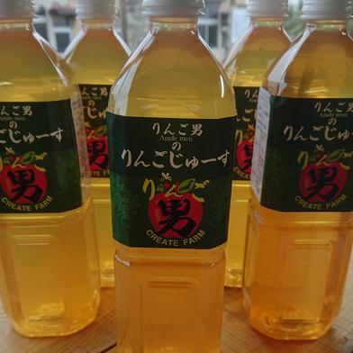 青森県産りんごじゅーす  【王林】味 6本入り 青森県 通販