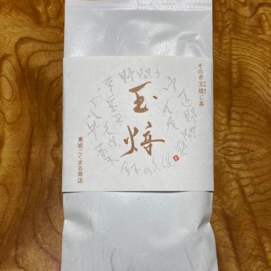 希少❗️新茶の茶葉のみを使った甘〜いほうじ茶❗️❗️ 一袋(100g) お茶 通販
