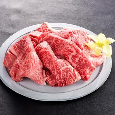 松阪牛すき焼き用切り落とし400g 400g 果物や野菜などの宅配食材通販産地直送アウル