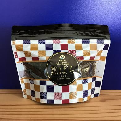 料理にアレンジいっぱい 「黒ばら」 5袋 12g/袋 宮城県 通販