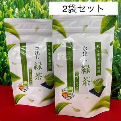 八女茶/緑茶ティーバッグ【2袋】 75g(5g×15p)×2袋 福岡県 通販
