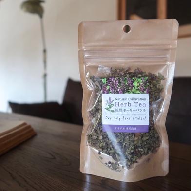 4種セット「ホーリーバジルティー、ホーリーバジルチャイ(アッサム、ルイボス、ほうじ茶)」×2 お茶(ハーブティー) 通販