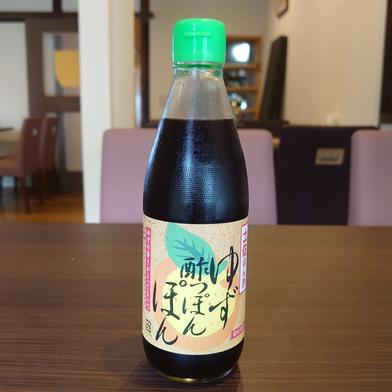 土佐ポン酢 ゆず酢っぽんぽん 360ml 調味料 通販